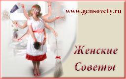 gensovety.ru