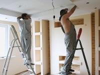 Если планируете ремонт новой квартиры