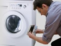 Ремонт стиральных машин Bosch в Москве: где найти профессионалов?