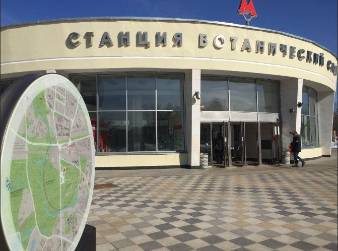 Найти хостел в удобном месте Москвы